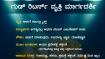 ಗುಡ್ ರಿಟರ್ನ್ ವೃತ್ತಿ ಮಾರ್ಗದರ್ಶಿ: ಅಡುಗೆ ಕಾಂಟ್ರ್ಯಾಕ್ಟ್ ಬಗ್ಗೆ ಇಂಚಿಂಚು ಮಾಹಿತಿ