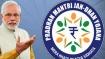 ಜನ್ಧನ್: ಮಿಸ್ ಕಾಲ್ ನೀಡಿ ಬ್ಯಾಲೆನ್ಸ್ ತಿಳಿಯಿರಿ