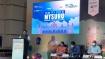 ಬಿಯಾಂಡ್ ಬೆಂಗಳೂರು: ಮೈಸೂರಿನಲ್ಲಿ ಬಿಗ್-ಟೆಕ್ ಶೋ ಆರಂಭ