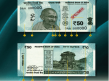 New Rs 50 Currency Note Out How It Is Different From Old On