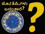 Do Not Buy Gold On Akshaya Third