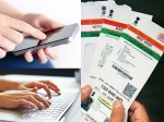 Aadhaar Card No Documents Required To Update Aadhar
