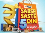 Big Bazar Huge Discount Sale Till January 26th