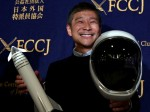 Japan Billionaire Wanted Life Partner For Moon Trip