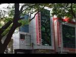 Crisis Hit Guru Raghavendra Sahakara Bank In Bengaluru One More Fir Lodged