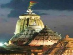 Yes Bank Transferred 397 Crore To Puri Jagannatha Temple Account