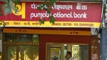 Punjab National Bank Collected 268 Crore Rupees For Atm And And Cards Transaction Charges