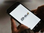 How Can Record Online Complaints For Bhim Upi Users