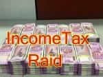 Income Tax Department Raids Expose 500 Crore Fake Billing Racket