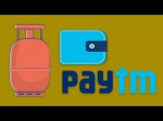 Here S How To Get Rs 500 Cashback On Booking Of Gas Cylinders From Paytm