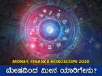 Money And Finance Horoscope 2021 For Aries To Virgo Zodiac Signs In Kannada