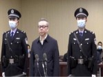 China Court Announced Death Sentence To Ex Banker For Allegation Of Bribery Bigamy