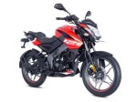 New Bajaj Pulsar Ns 125 Launched In India Check Price And Features
