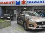 Maruti Suzuki Q4 Net Profit At Rs 1 166 Crore