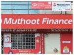 Muthoot Finance Announces Interim Dividend Rs 20 Per Equity Share