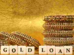 Gold Loan Lower Interest Rates And Emi Details Here