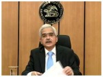 Rbi Monetary Policy 2021 Highlights And Key Decisions Taken