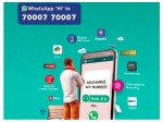Now Jio Users Can Recharge Through Whatsapp