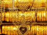 Gold And Silver Rate In India S Major Cities On July 25
