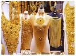 Gold And Silver Rate In India S Major Cities On July 11