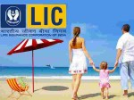 Women Investors Can Get Rs 4 Lakh By Saving Just Rs 29 Everyday Know More