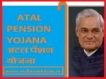 Atal Pension Yojana Total Enrolments Crossed 3 30 Crore