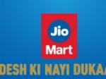 ಇನ್ಮುಂದೆ ಪ್ಲಿಫ್ಕಾರ್ಟ್, ಅಮೆಜಾನ್ಗೆ ಸೆಡ್ಡು ಹೊಡಯಲಿದೆ JioMart