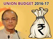 ಕೇಂದ್ರ ಬಜೆಟ್ 2016-17 ರ ಸಂಕ್ಷಿಪ್ತ ನೋಟ...