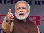 ಬಜೆಟ್ ನಲ್ಲಿ ಮೋದಿ ಸರ್ಕಾರ ಜನತೆಗೆ ನೀಡಲಿರುವ 5 ಪ್ರಮುಖ ಕೊಡುಗೆಗಳು!