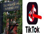 ಟಿಕ್ ಟಾಕ್ ಬ್ಯಾನ್: ಕಂಪನಿಗೆ  4.5 ಕೋಟಿ ನಷ್ಟ, ಉದ್ಯೋಗಿಗಳಿಗೆ ಅಪಾಯ