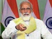ಸ್ವಾತಂತ್ರ್ಯ ದಿನಕ್ಕೂ ಮುನ್ನ PM ಮೋದಿಯಿಂದ ಹೊಸ ತೆರಿಗೆ ಯೋಜನೆ ಚಾಲನೆ