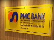 ಪಿಎಂಸಿ ಬ್ಯಾಂಕ್ನ ಖಾತೆದಾರರಿಗೆ ಗುಡ್ನ್ಯೂಸ್ ನೀಡಿದ RBI