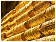 ಚಿನ್ನದ ಬೆಲೆ ಮತ್ತಷ್ಟು ಇಳಿಕೆ: ಆಗಸ್ಟ್ 05ರ ಬೆಲೆ ಹೀಗಿದೆ