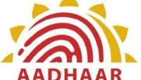 ಆಧಾರ್ ಹ್ಯಾಕಥಾನ್ 2021: ಬಹುಮಾನ ಗೆಲ್ಲಲು ನಿಮಗಿದೆ ಅವಕಾಶ