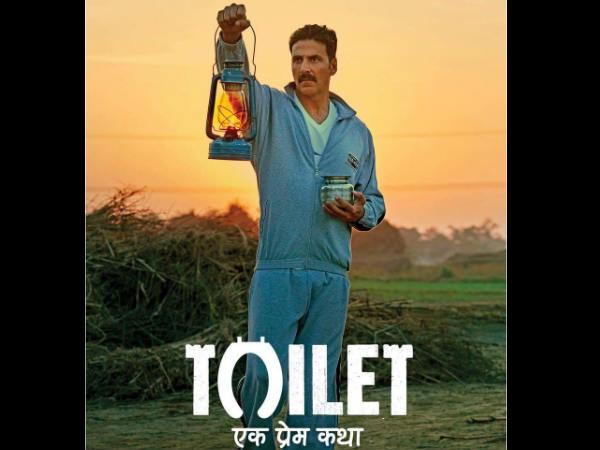ಅಕ್ಷಯ್ 'ಟಾಯ್ಲೆಟ್: ಏಕ್ ಪ್ರೇಮ್ ಕಥಾ' ಚಿತ್ರಕ್ಕೆ ತೆರಿಗೆ ವಿನಾಯಿತಿ