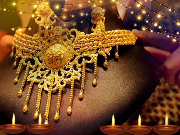 ಚಿನ್ನಾಭರಣಪ್ರಿಯರಿಗೆ ಸಿಹಿಸುದ್ದಿ, ಚಿನ್ನದ ಬೆಲೆ ಇಳಿಕೆ