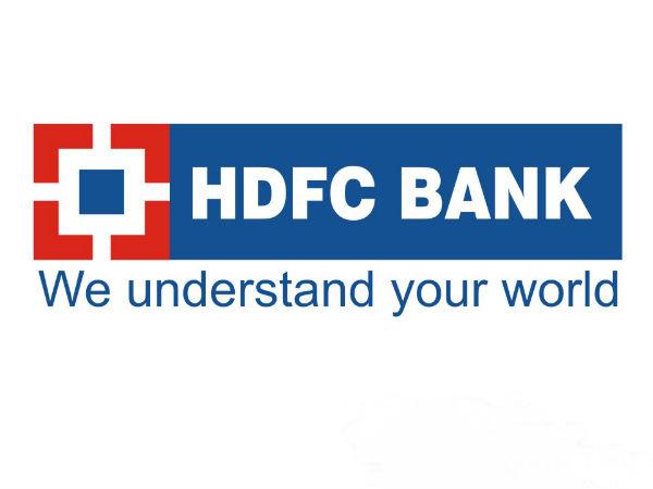 HDFC ಬ್ಯಾಂಕ್ ಡೆಬಿಟ್, ಕ್ರೆಡಿಟ್ ಕಾರ್ಡ್ ವ್ಯವಹಾರಕ್ಕೆ ಭರ್ಜರಿ ಆಫರ್