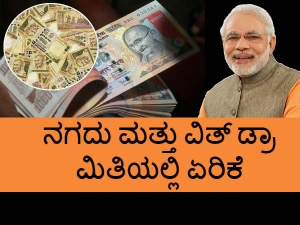 Notes Ban Limits Enhanced Cash Deposits Withdrawal