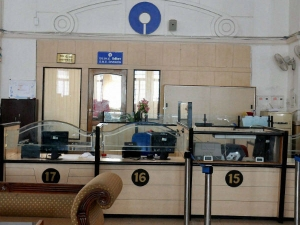 Bank Unions Firm Strike Work On Aug