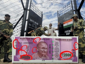 Fake Rs 2 000 Note 11 Of 17 Security Features Replicated