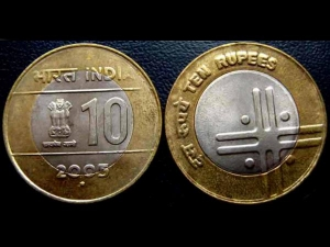 Rbi Issue New Rs 5 10 Coins