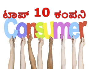 Top 10 Companies That Control Everything You Buy India
