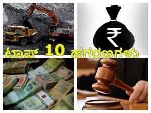 Top 10 Corruption Scandals India