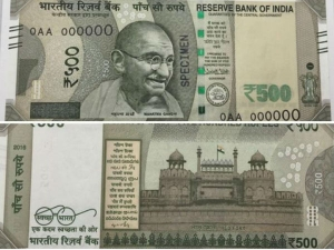 Rbi Introduces New Rs 500 Currency Here S What S Different