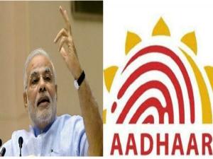 Aadhaar Now Mandatory Bank Accounts