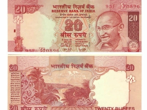 Reserve Bank Issue New Rs 20 Notes Soon