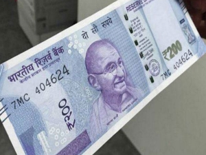 Reserve Bank India Introduce Rs 200 Notes Shortly