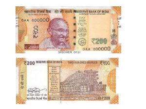 Rbi Introduce 200 Notes See 200 New Note Features