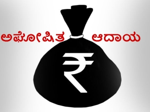 Black Money Rs 13 715 Crore Undisclosed Income Detected