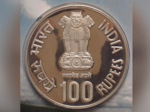 New Rs 100 Coin Coming Soon You Need Know